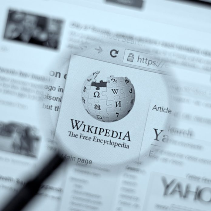 wiki pages