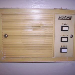 What Ever Happened to the House Intercom?
