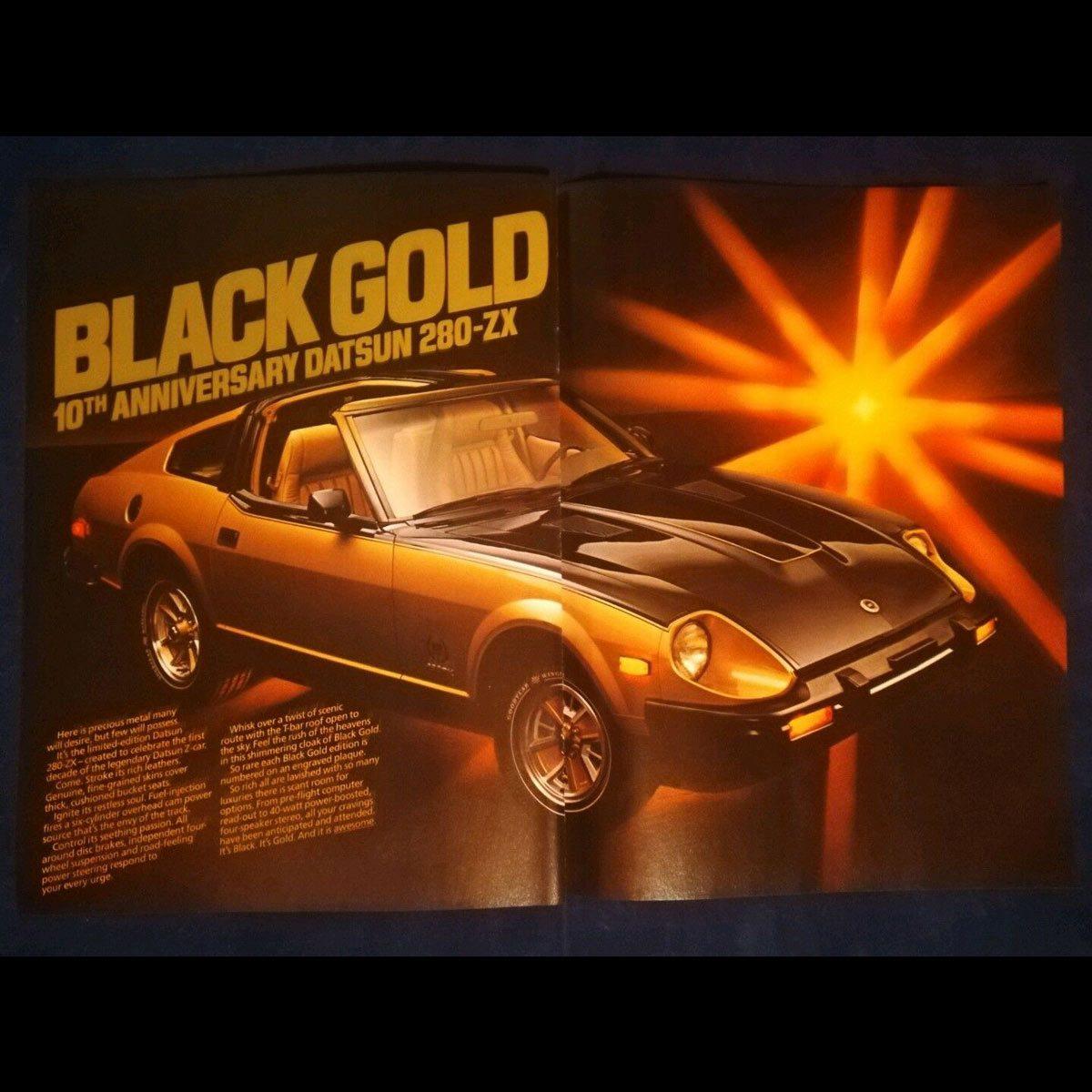 Datsun-280ZX-Black-Gold-1980