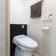 smart modern toilet in bathroom